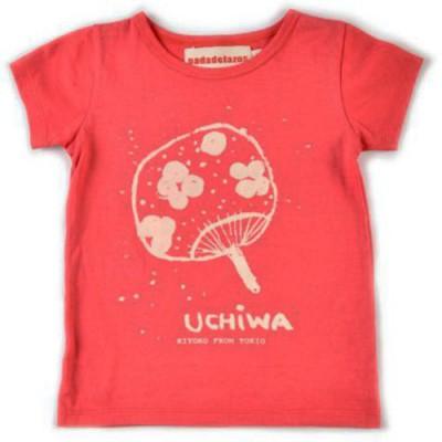 Nadadelazos - T-shirt uchiwa